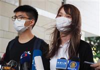"""国安法施行から半年 """"激変""""香港から逃れる活動家、市民、企業…"""