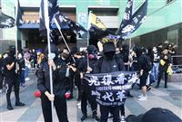 香港からの亡命実態を公表しない台湾当局 意外に冷たい市民