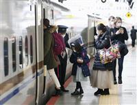 帰省ラッシュ、コロナで風景様変わり 東京駅は乗客ちらほら