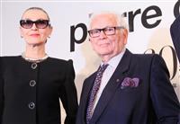 ピエール・カルダン氏死去 世界的な服飾デザイナー