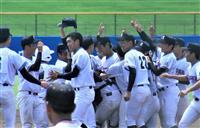 【年の瀬記者ノート】異例の夏が残したもの 高校野球茨城県独自大会