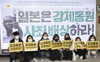 三菱重工の資産売却命令が可能に 韓国・元挺身隊訴訟