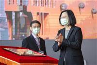 台湾、コロナ対策85%満足 蔡氏に「賛同」は減少傾向