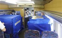 《独自》JR東、新幹線に貨物車両 コロナで旅客減…導入検討