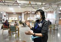 医療逼迫の大阪 「第3波」クラスターの4割は高齢者施設