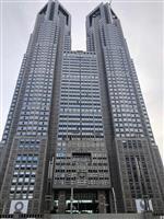 東京の患者数、確保病床数上回る恐れ 「破綻にひんする可能性」