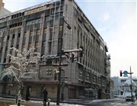にぎわい取り戻せるか 破産した百貨店「大沼」の旧山形本店跡地活用