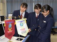 女子高生らが企画した新しい修学旅行先は岡山