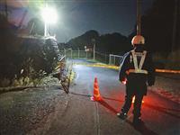 ヘリ墜落現場を調査、機体の部品を回収 静岡県警