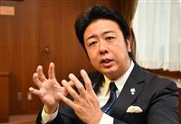 NYカウントダウンイベントに福岡・高島市長がビデオ出演