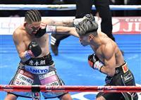 井岡が田中を下し、2度目の防衛に成功 ボクシング世界戦