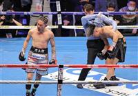 田中、4階級制覇ならず 「こんなに差が」と呆然 ボクシング世界戦