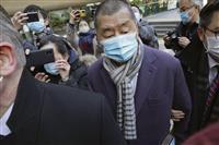香港紙創業者を再び収監 最高裁が政府の訴え認める