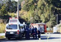 機体搬出し原因調査へ 静岡ヘリ墜落で運輸安全委