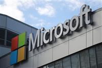 マイクロソフトのシステムに侵入 米政府へのサイバー攻撃
