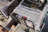 米新聞チェーンに買収案 ヘッジファンド、再編加速