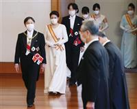 皇居で「新年祝賀の儀」 コロナ禍で縮小開催