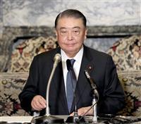 大島衆院議長が年頭の辞 「立法府はいかなる状況でも責務果たす」