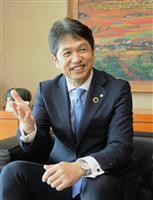 「第3波後、経済活動を加速」 茨城・大井川知事新春インタビュー