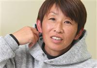 感謝の気持ち胸に疾走したい 原発事故で避難生活続く福島・浪江町
