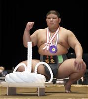 鳥取城北の落合が高校横綱 全国相撲、中学は五十嵐V