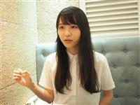 周庭氏、重罪犯収容の刑務所に移送か 警備厳重に 香港紙報道