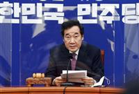 朴槿恵前大統領らの赦免進言へ 韓国与党代表が言及
