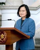 台湾、対等な対話呼び掛け 中国指導部に、新年談話