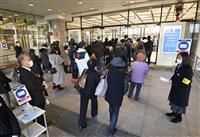 大手百貨店が初売り 開店前行列、昨年の3割