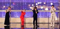 NHK紅白の視聴率40・3% 初の無観客、前年より上昇