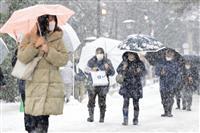 日本海側でなお大雪警戒 寒気流入、冬型の気圧配置