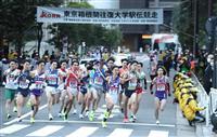 21チームが往路スタート 第97回箱根駅伝、応援は自粛要請
