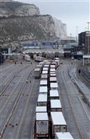 英EU、移行期間終了 年初の1日は物流に大きな混乱なく