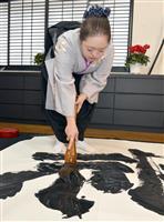 【オリパラ×デザイン】(下)公式ポスター制作の金澤翔子さん 「翔」は勇気が出る文字