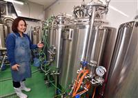 【酒の蔵探訪】ペルソナブルワリー(甲府) 趣味が高じ自らビール造り