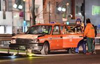 渋谷でタクシーが6人はねる 1人心肺停止