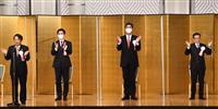 大阪府市と関西財界首脳がオンラインで年頭あいさつ 「コロナ抑え希望持てる年に」