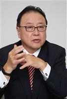 【新春直球緩球】変革へ経営者の勇気が最重要 経済同友会の桜田謙悟代表幹事