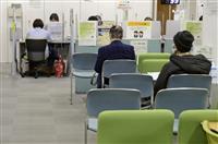 コロナ解雇7万9000人超 昨年累計、厚労省