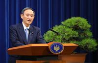 【菅首相年頭記者会見詳報】(4)「緊急事態宣言は限定・集中が効果的」