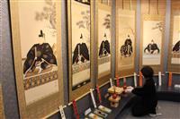 学テ上位常連県の風習 正月は道真公の掛け軸を飾る