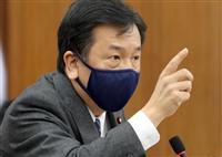 立民・枝野氏、菅政権のコロナ対策批判「政治機能していない」