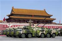 【世界の論点】2021年、米中展望  現在の中国軍は過去とは別格に増強