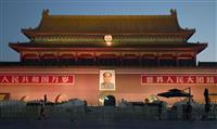 【一筆多論】中国共産党と日本風湯船 河崎真澄
