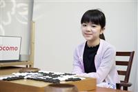 プロ3年目の仲邑菫初段、中学生タイトルホルダーになれるか