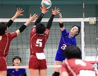 【春高バレー速報】(1)女子は春日部共栄が2回戦へ 男子は鹿児島商がストレート勝ち