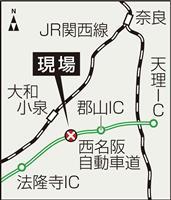 西名阪道で78歳が逆走か 衝突された男性が死亡