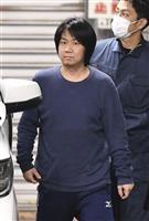 金品奪い乱暴、元保育士を強盗強制性交殺人容疑で再逮捕 東京・豊島の女性遺棄