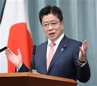 加藤官房長官、2月末期限の雇調金再延長を検討