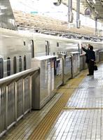 年末年始の東海道新幹線、利用68%減 コロナ影響